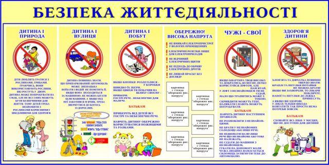 http://troickaschool.at.ua/sml2/59168841.jpg
